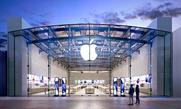 2020 Dünyanın En Değerli 10 Şirketi apple image 1 Ajansara